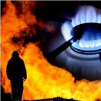 Осторожно с газом