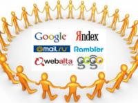 как найти необходимое в интернете